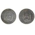Spanish 8 reales coins 2 coins 1743 1744 high grade