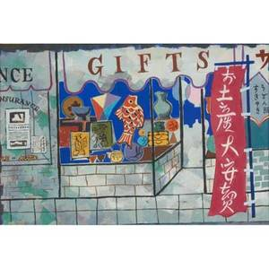 Group of paintingsfive works framed gomper saijo american 19222003 gouache on board of store in chinatownhawkinson 20th c oil on canvas riverscape 1979 signed and dateda garcia lopez