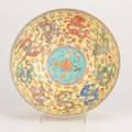 Chinese porcelaineggshell bowl incised with repeating dragon motif 19th20th cmarked3 34 x 9 14