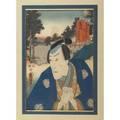 Japanese woodblock print 20th ccolor woodblock print of an actor framed9 x 7 12 sight