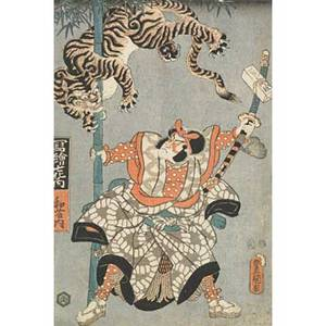 Late 19thearly 20th c japanese prints seven woodblock prints in colors including diptychs and one triptych all framed largest 14 x 28 sight
