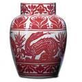 William de morgan ruby lustre vase with dragons england 1870s unmarked 10 x 7 12 provenance sothebys new york harrimanjudd collection october 2001 lot 177