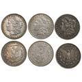Morgan silver dollars fortytwo 1880  1885