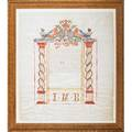 Gibralter marriage contract  ketubah handpainted in polychrome on vellum framed gilbraltar 1860 26 x 23 sheet