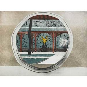 Patrick procktor british 19362003 yellow dragon cave hangchow from the china series 1980 aquatint in colors framed signed and numbered 975 18 x 23 12 plate 27 x 31 34 sheet
