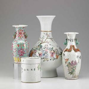 Asian porcelain four items 19th20th c humidor two handled vases and large vase with court scene tallest 16 14