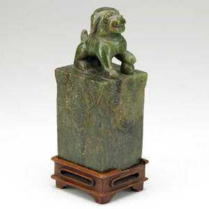 Chinese jade seal surmounted by a foo dog on wood base 19th20th c seal 9 12 x 3 34 x 4