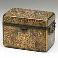 Moser jewelry casket attr amber glass with enameled flowers and birds handled 19th c 4 78 x 7 x 4 12