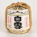 Contemporary studio woven straw basket marked with japanese characters and made in japan 7 12 x 7