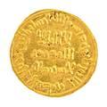 Umayyad gold dinar alwalid i damascus ah 95 ad 708