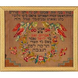 Judaica needlepoints two german needlepoints 1892 and ca 1900 needlepoint after painting by bendemann entitled by the waters of babylon all framed largest 16 x 22 12 sight