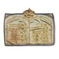 Synagogue wall hanging rare doublesided synagogue wall hanging in embroidered silk with gems depicting the ten commandants in hebrew and english ca1920 23 12 x 34