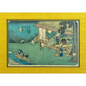 Utagawa hiroshige japanese 17971858 three color woodcuts mid 19th c framed mitake tsuchiyama and tamagawa tsutsuminohana each signed and titled largest 14 x 9 sight