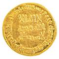 Umayyad gold dinar alwalid i damascus ah 94 ad 707