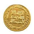 Umayyad gold dinar alwalid i damascus ah 93 ad 706
