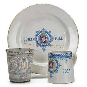 Russian porcelain coronation cup and plate for alexander iii dated 1883 and porcelain on copper cup of sorrows for nicholas ii dated 1896 plate 9 12 dia