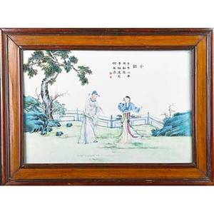Chinese paintings on porcelain two landscape scenes with calligraphy 19th20th c framed 12 x 18