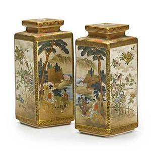 Pair of japanese satsuma vases landscape design with birds and flowers early 20th c signed kakuzan 5