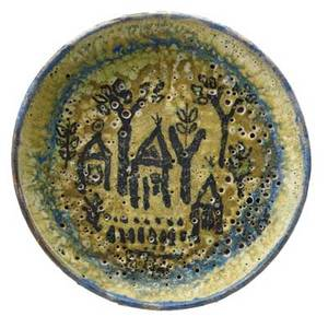 Rose and erni cabat ceramic plate with volcanic glaze depicting houses and trees arizona signed 7 14 dia