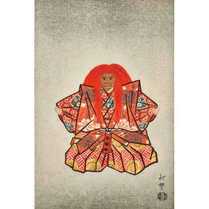 Pair of uchida woodblock prints in colors from the stone bridge of noh play both framed japan larger 13 12 x 9 sight