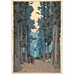 Hiroshi yoshida japanese 18761950 three woodblock prints cryptomeria avenue bamboo wood and himeji castle framed signed and titled bamboo wood with jizuri seal largest 15 14 x 10