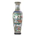 Chinese export palace vase gilt and enamel with birds and floral design with wooden base 20th c 77 x 24