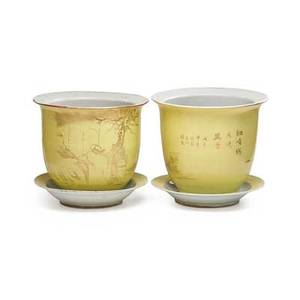 Pair of chinese porcelain cache pots famille jaune and gilt decorated with under plates 19th c 15 12