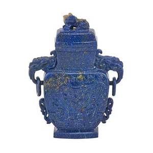 Chinese lapis covered vase lazuli carved design with foodog finial and loose ring handles early 20th c 5 x 6