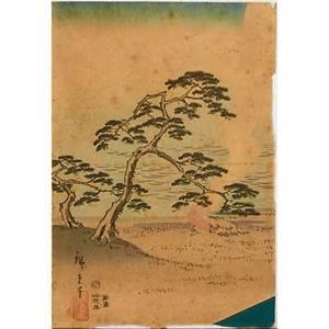 Japanese woodblock prints fourteen including prints by utagawa hiroshige kitawawa utamara and kitagawa utamaro all signed or stamped largest 24 x 4 34 sheet