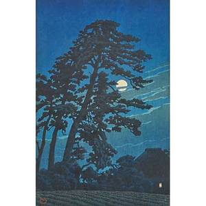 Kawase hasui japanese 18831957 five woodblock prints four framed sakurada gate hirakawa gate unframed moon at megome rain here at shoshu maekawa and night rain at shinohashi si