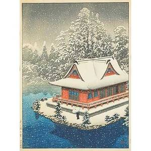 Kawase hasui japanese 18831957 woodblock print snow at inokashira 1928 framed signed 19 58 x 14 38 sight