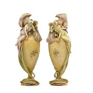 Eduard stellmacher 1868  1929 riessner stellmacher  kessel pair of amphora porcelain vases maidens with irises and dragonflies turnteplitz bohemia ca 1900 stamped amphora with crown 3 7