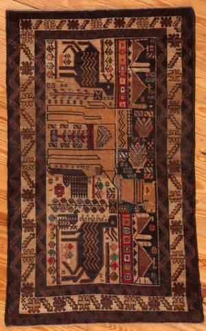 Pictorial Baluchi 29 x 47 Wool Rug