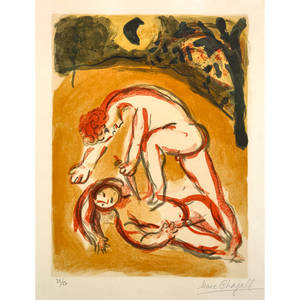 Marc chagall frenchrussian 18871985 cain et abel 1960 lithograph in colors on arches paper framed signed and numbered 2950 16 x 12 14 sight publisher triade editeur paris
