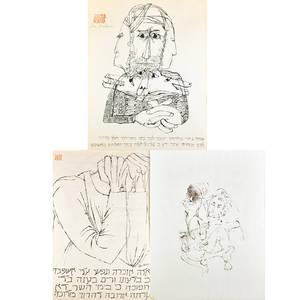 Ben shahn american 18981969 three works three works of art ecclesiastes 1966 screenprint on japan paper framed signed 20 78 x 16 78 sight literature prescott 68 warsaw 1943 1963