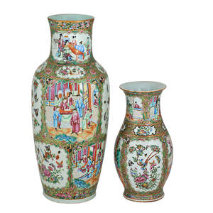 Chinese rose medallion porcelain vases two one tall and one bulbous both with floral and figural scenes on gilded green grounds 19th20th c larger 22 12
