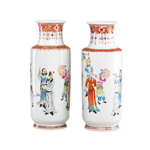 Pair of chinese export porcelain vases figural decoration with copper red painted accents in cylindrical form 20th c 13 12