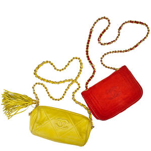 Two bright miniature chanel bags yellow quilted leather barrel bag with leather tassel zip gold tone hardware chain strap tan leather interior quilted red suede flap bag with gold tone hardware