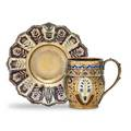 Tiffany  co mackay demitasse cup and saucer