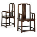 Pair of chinese huanghuali armchairs