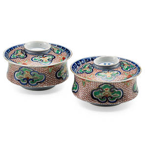 Pair of chinese imari style lidded bowls