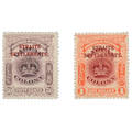 Stamps of india north borneo south africa etc