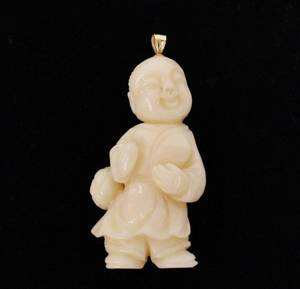 Chinese Carved White Jade Figural Pendant