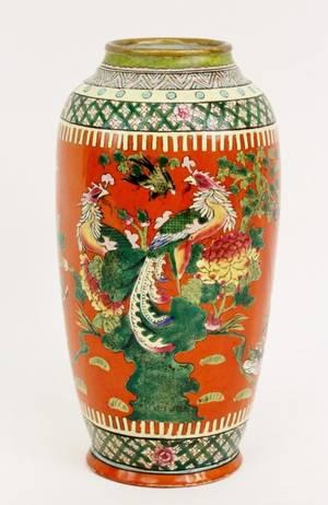 Chinese Porcelain Vase wBirds  Flowers