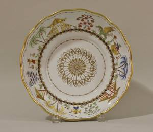 French Chinoisserie Bowl