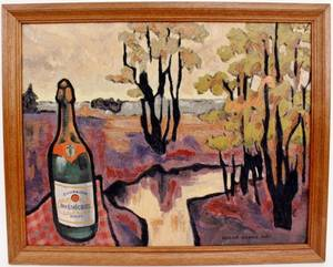Oscar Rabin Champagne in Fall Landscape Oil
