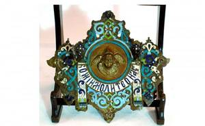 1368 Russian Enamel Over Brass DoubleSided Hanging P