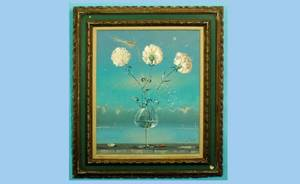1274 Oil on canvas Still Life signed Igor 1000150