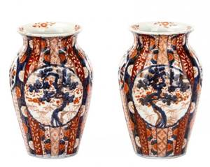 Pair of Japanese Imari Ribbed Porcelain Vases