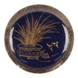 Japanese Gilt on Cobalt Blue Charger 19th C
